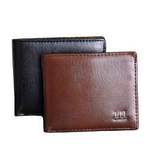 2016 Hot Sale New Style Men Wallets Quality Soft PU Leather Black Brown Casual Business Card Holder Purse Wallet Free shipping(China (Mainland))