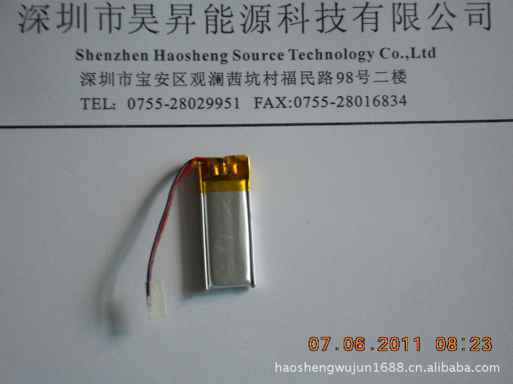 A product manufacturers suppliers lithium polymer battery 301030(China (Mainland))
