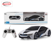 Licensed 1:24 Rastar RC Mini Cars Electric Remote Control Toys 4CH Radio Cars Classic Hobbies Toys For Boys Kids Gifts I8 48400