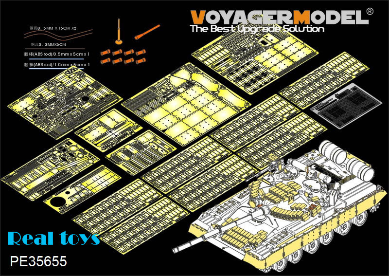 Voyager MODEL 1/35 PE35655 Modern Russian T-80BVD MBT (smoke discharger include) (For TRUMPETER 05581) <br><br>Aliexpress