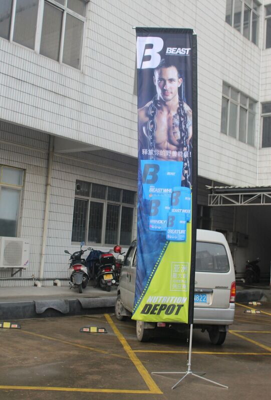 Outdoor Custom printing double side advertising flag rectangular beach banner for event(China (Mainland))