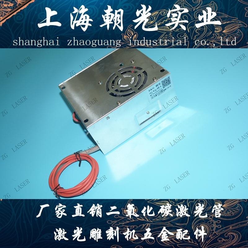high quality  AC110V/220V  40W CO2 laser power source  supply 40W CO2 laser glass tube<br><br>Aliexpress