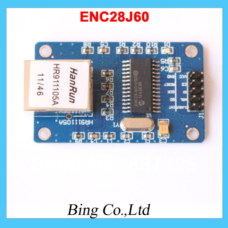 Free shipping!!! 4pcs/lot ENC28J60 LAN Ethernet Network Board Module 25MHZ Crystal AVR 51 LPC STM32 3.3V(China (Mainland))