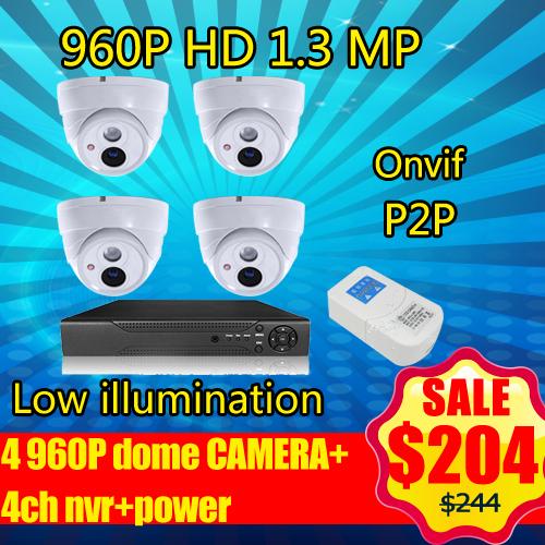 4 pcs SUNBA plus nvr 1.3MP960P IR Array LED 1/3 CMOS low illumination onvif network CCTV dome camera with IR-CUT smartphoneP2P(China (Mainland))