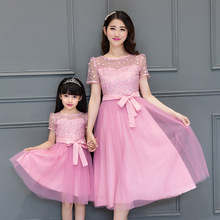 2016 summer new Korean fashion lace wedding dress Family fitted mother of women