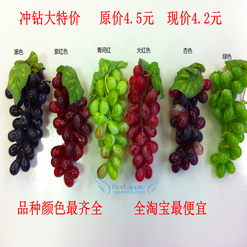 Artificial fruit Artificial grapes 36/ heads/Piece home compote cabinet supermarket decoration Simulation grapes 3strings(China (Mainland))
