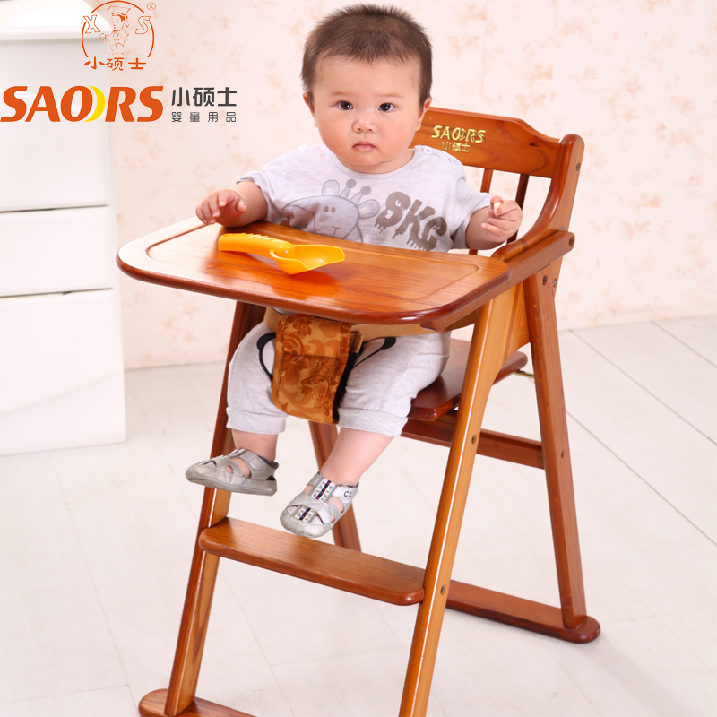 Child Dining Chair Brown Patent Leather Children S  : Small wood folding baby dining chair portable baby dining table and chairs multifunctional child dining chair from sherlockdesigner.com size 800 x 800 jpeg 361kB