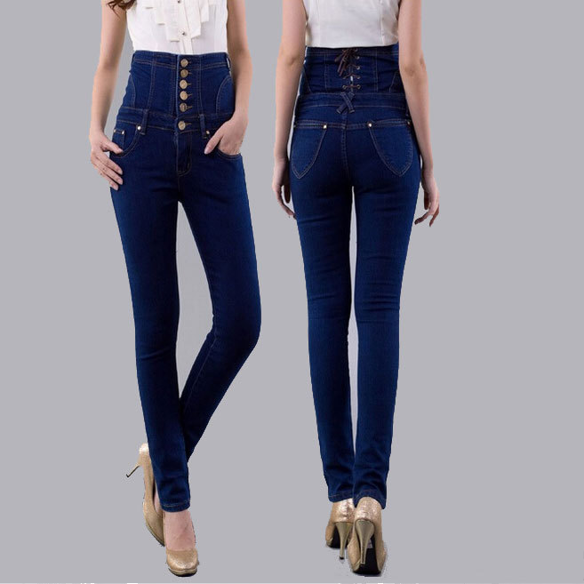 bloggeri.tk Jeans Women Pencil Pants High Waist Jeans Sexy Slim Elastic Skinny Pants Trousers Fit Lady Jeans Plus Size. Sold by VIRTUAL STORE USA. $ bloggeri.tk High elastic skirt package hip split large size high waist denim skirt. Sold by 2 Sellers.