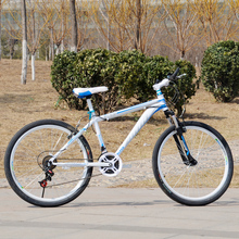 21speed 26 inch   standard configuration double disc bicycle adult bicycle unisex biycle Single speed
