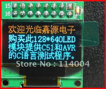 """New 1pcs 3.3V 0.96"""" OLED display module (Arduino compatible ) 128*64  Yellow Blue Color SSD1306 Free Fast Ship"""