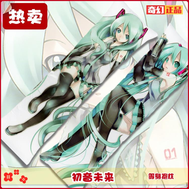 Cute Anime Body Pillow : Hatsune Miku Case Reviews - Online Shopping Hatsune Miku Case Reviews on Aliexpress.com ...