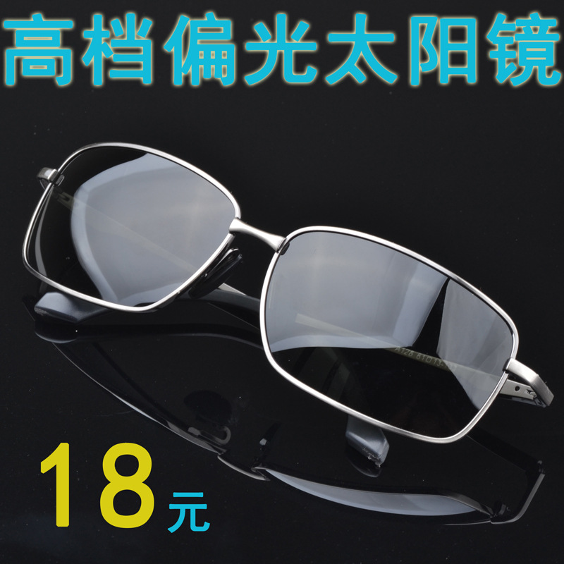 Manufacturers direct new men's polarized sunglasses sunglasses wholesale male models A128(China (Mainland))