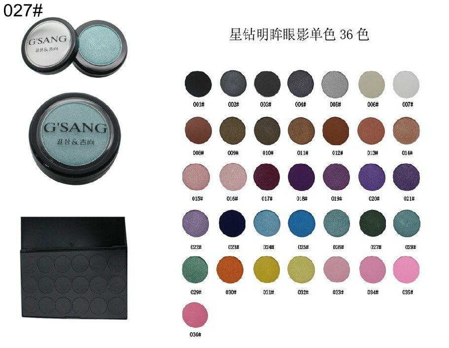 New fashion name brand colorful pigment eyeshadow makeup naked palette wholesale and retail with Free Shipping 12pcs/dzn.(Hong Kong)