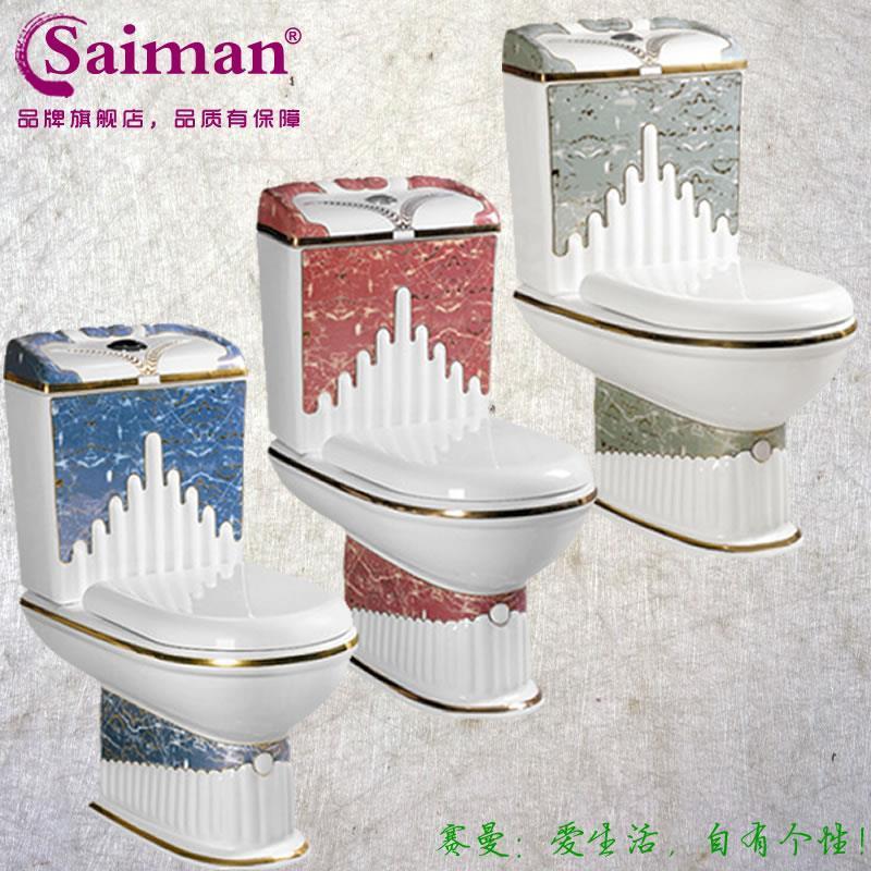 Saiman European Royal Blue toilet upscale small toilet room brown red green toilet(China (Mainland))