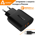 Aukey 36W Quick Charge 3 0 Dual USB Port Travel Wall Charger With Qualcomm for Nexus