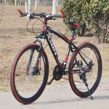 27speed 26 inch Advanced configuration double disc bicycle adult bicycle unisex biycle super speed cool and fashion