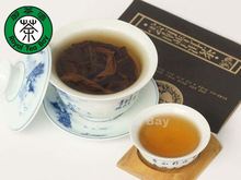 Lao Cang Raw Sheng Puer Tea Black Tea Leaves Mixed Dian Hong Yunnan Red 100g 3