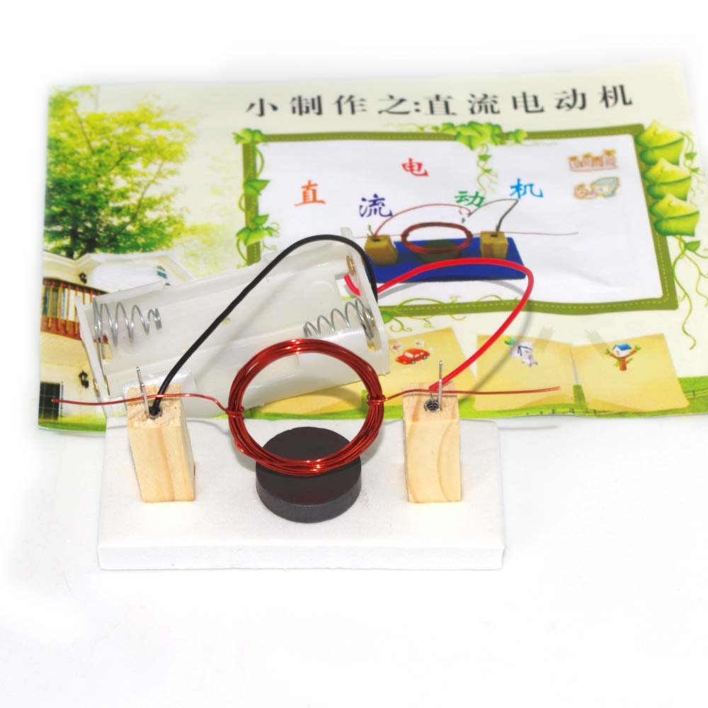 Handmade simple dc motor experiment teaching tool physics for Simple toy motor project