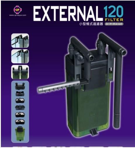Popular external pond filter and pump buy cheap external for External fish pond pumps filters