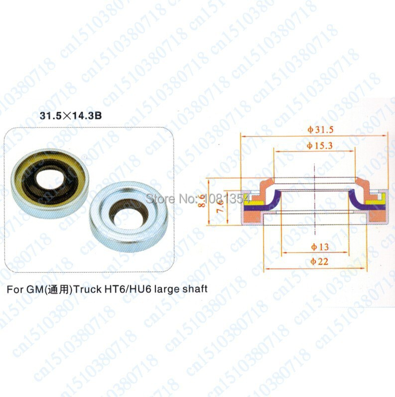 Auto ac compressor shaft seal FOR Truck HT6/HU6 large shaft /automotive air conditioning compressor repair tools/parts(China (Mainland))