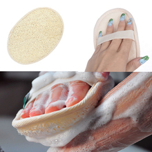 2 PCS Natural Pad Body scrub Skin Exfoliation Scrubber Bath Shower Spa Sponge bath accessories M02086(China (Mainland))