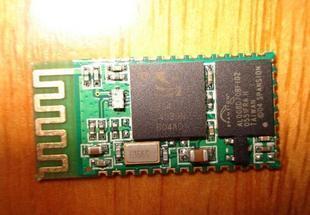 Industrial Serial Bluetooth Module HC-04 Bluetooth Adapter(China (Mainland))