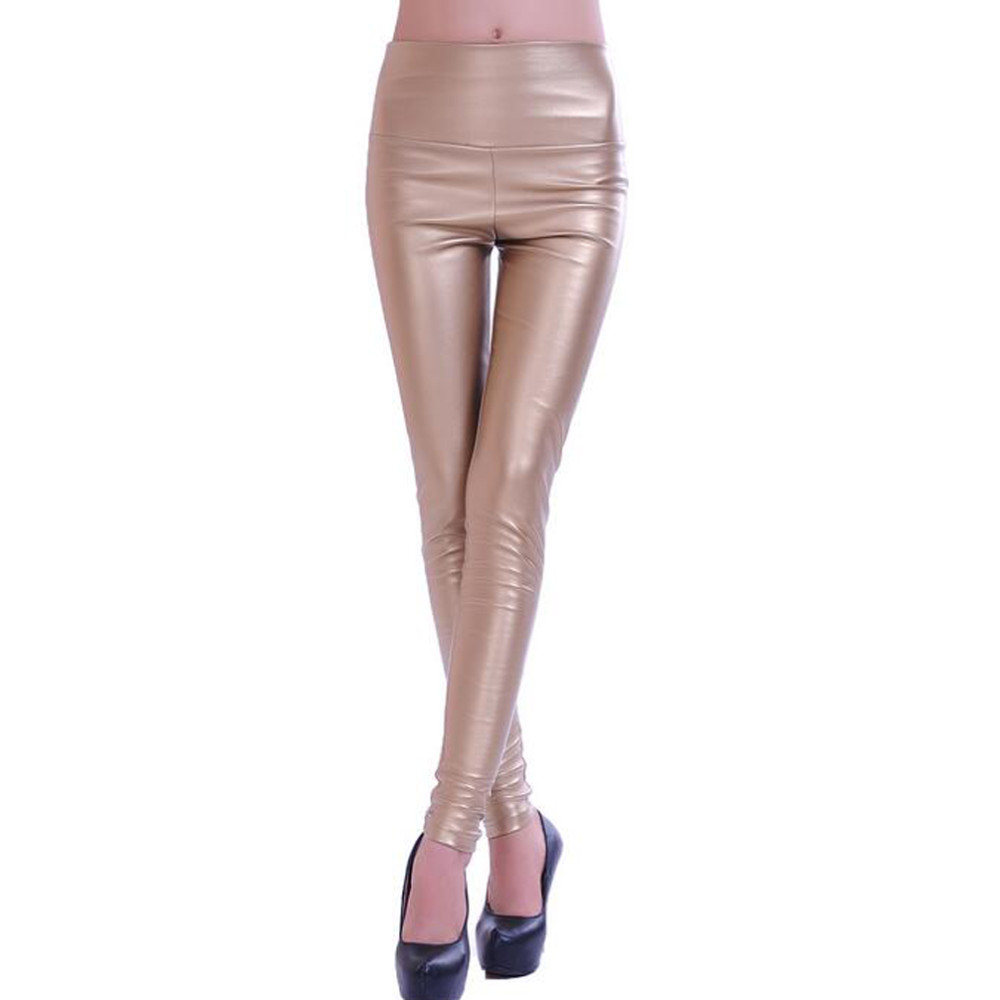 Slim Leather Leggings
