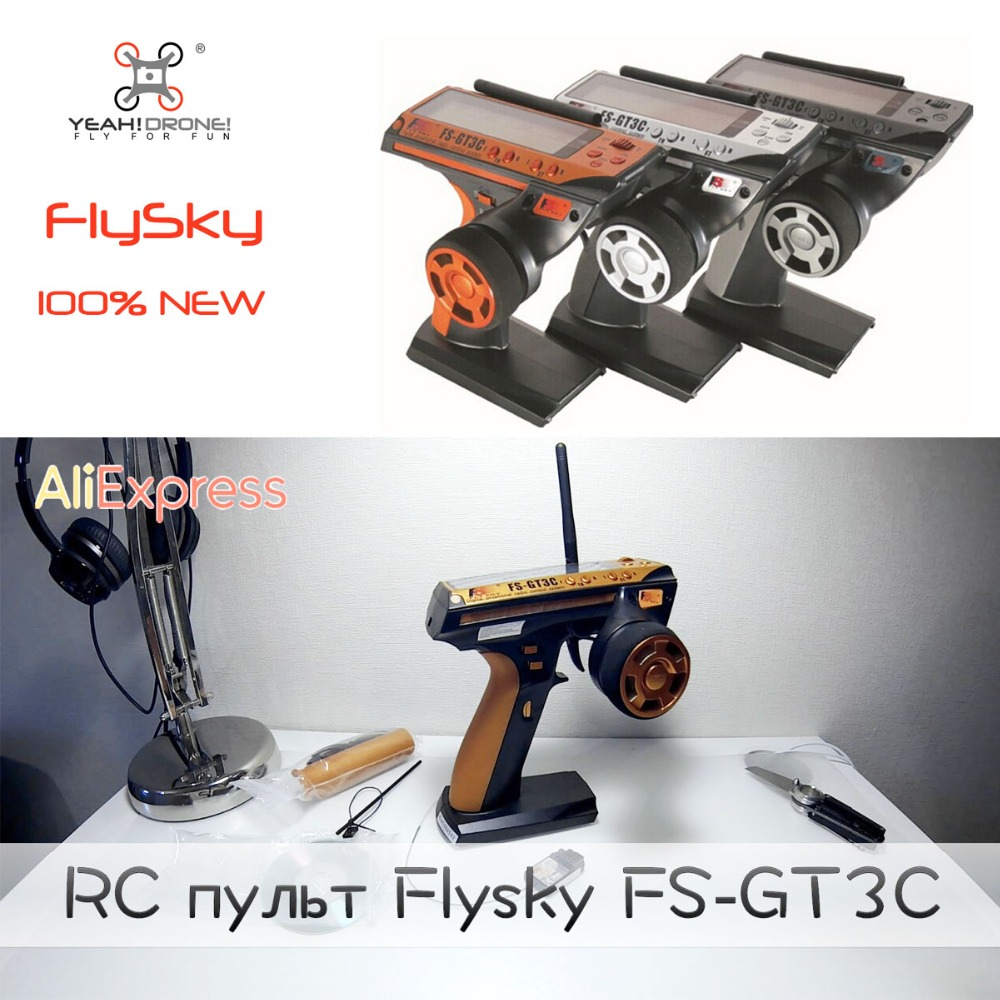 FS-GT3C Flysky Fly Sky FS-GT3C 2.4G 3CH Gun RC Controller w receiver TX battery USB cable Upgraded FS-GT3B RC Car Truck Boat(China (Mainland))