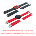 22mm Rubber Watchband Strap for Motorola Moto 360 1st gen smartwatch No Watches