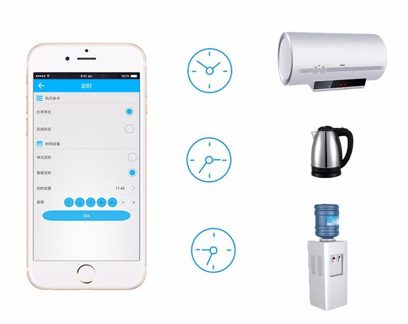 Newest WiFi Wireless Smart Switch Intelligent DIY Remote Control Wifi Switch 10A / 2200W Timer Wifi Switch For Smart Home