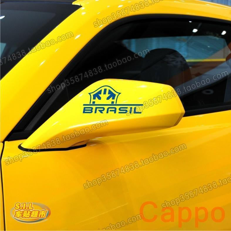 Reflective car stickers car stickers car stickers Brazil team posted one pair mounted rearview mirror 1775