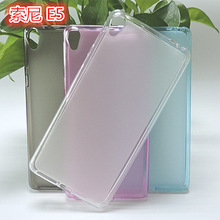 "Buy Soft Protector Case Sony Xperia E5 Case Silicone Sony Xperia E5 Cover 5.0"" Back Cover Sony E5 Case Phone Shell Capa for $1.01 in AliExpress store"