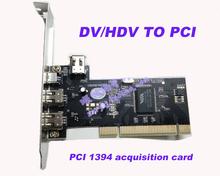 Dv / HDV , чтобы PCI 1394 видео захват карта HD видео захват видео приобретение карта использовать для DV HDV камера