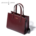 JESSIE JANE Designer Brand Practical Mini Women Messenger Bags Leather Handbags Shoulder Bag Top Handle Bags