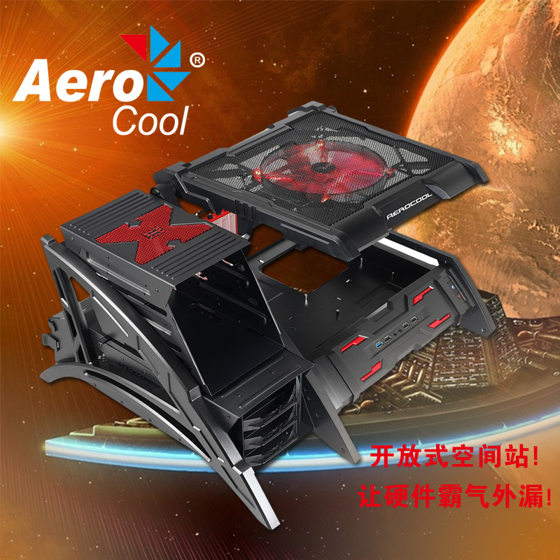 DIY Aerocool personality Desktop game computer rack transparent Cases & Towers atx Horizontal main chassis(China (Mainland))
