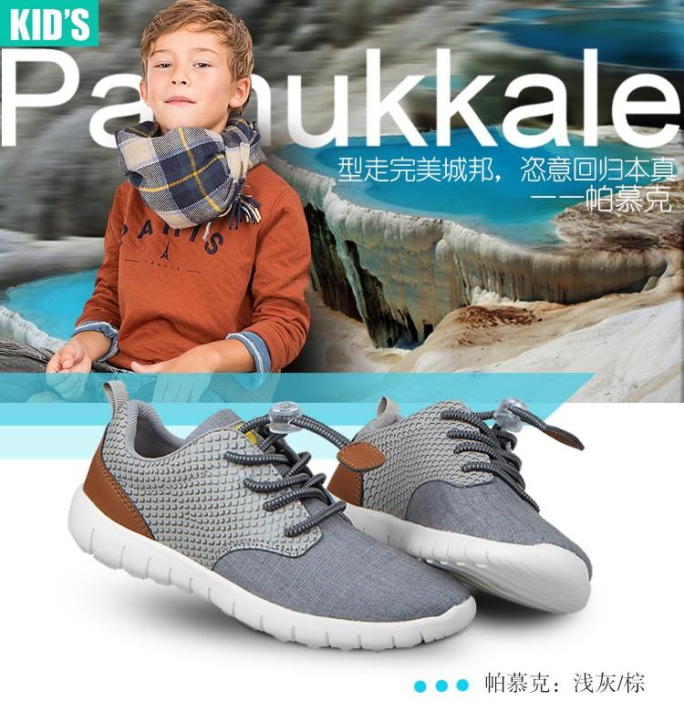 Pamukkale-3_01