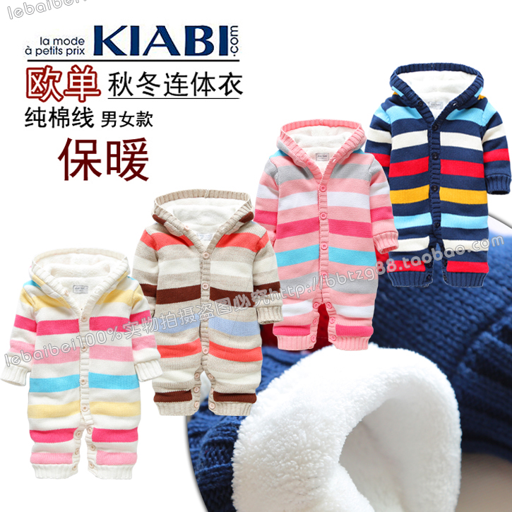 Childrens clothing autumn and winter baby romper bodysuit romper clothes male female child cotton thermal clothing jumpsuit<br><br>Aliexpress