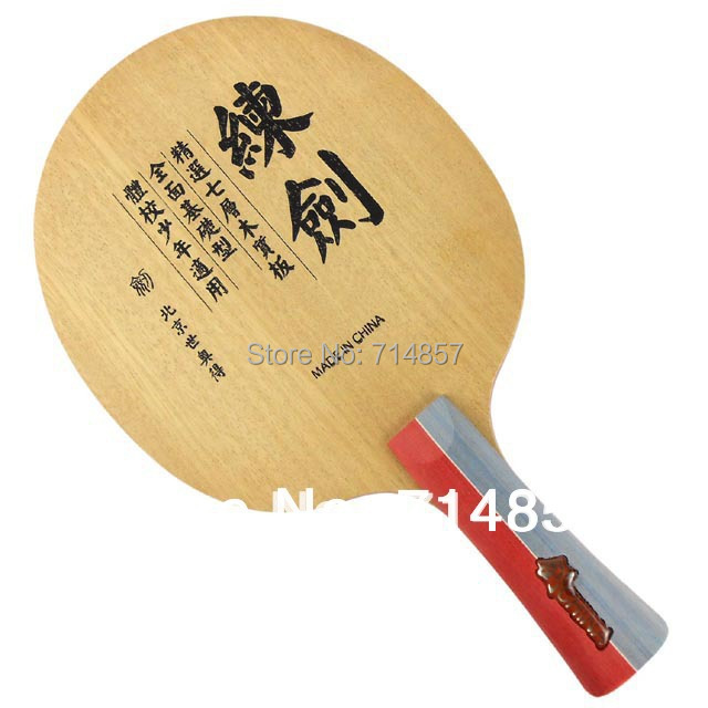 Free shipping, Sword Wooden Blade for Training Table Tennis Blade<br><br>Aliexpress