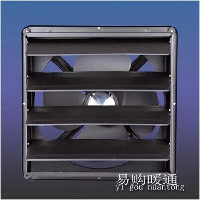 Wall Exhaust Fan Ventilation Fan Exhaust Fan Kitchen Fume