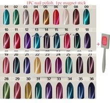 2pcs/lot 10ml Ekbas Cat eyes Color UV Nail Gel Polish Art Phototherapy Makeup Manicure Cosmetic cheap(China (Mainland))