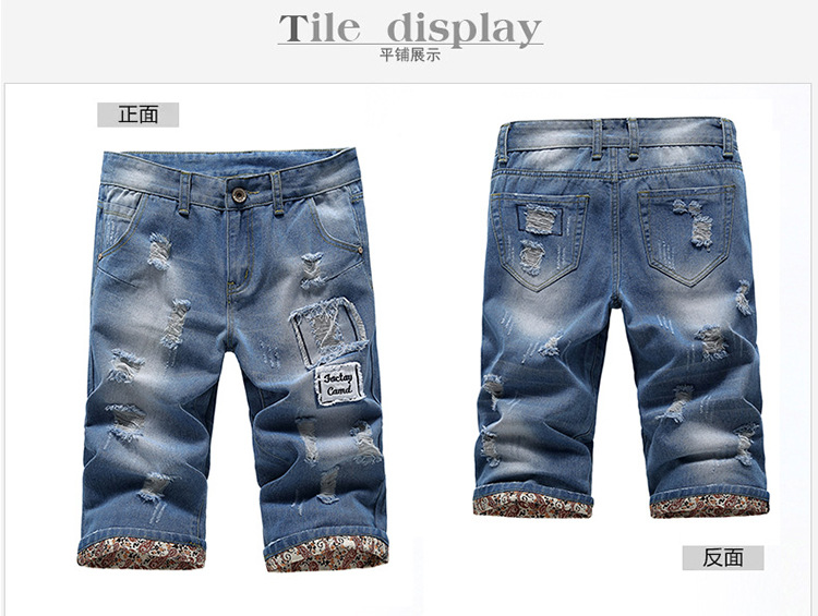 2016 New Arrivals summer thin section denim pants male breeches straight hole loose big yards Shorts