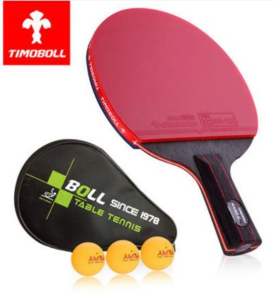 1 Pair 2pc Pro Table Tennis Racket Double Faces Pimples In Pingpong Paddle +3 Table tennis balls Timoboll 81002(China (Mainland))