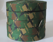 "1"" 25MM Width 1.5MM Thick Military Green Camouflage Nylon Webbing Ribbon For Dog Belt Strap Garments DIY Accessoires E334(China (Mainland))"