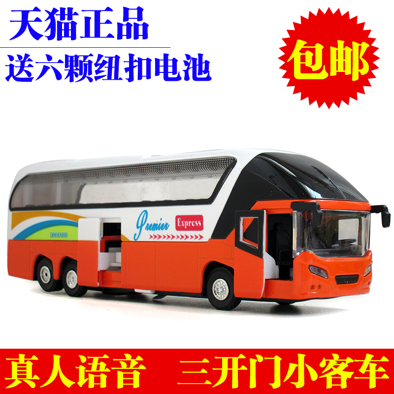 2015 hot Alloy car bus model big bus luxury bus toy bus speech(China (Mainland))