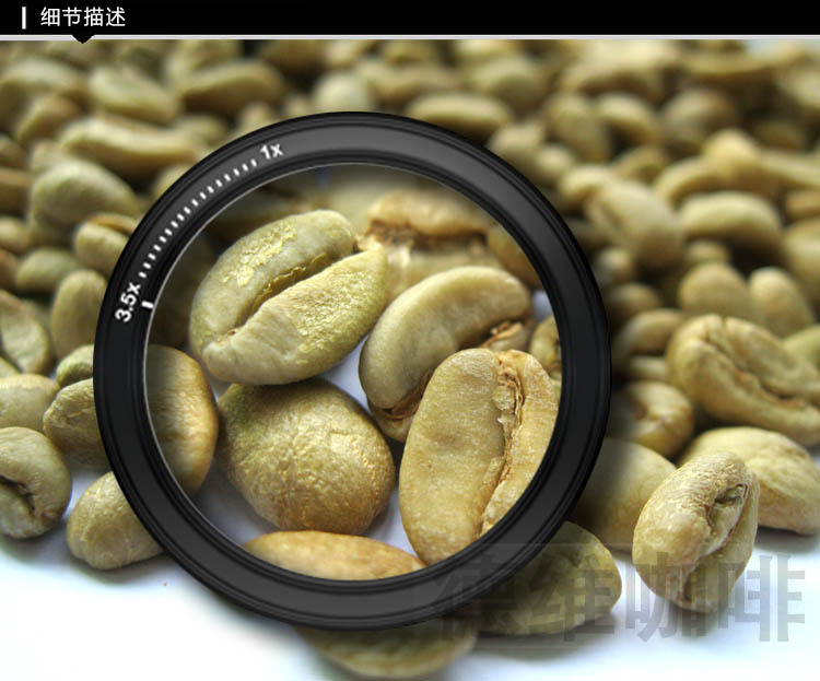 1kg Ethiopia Djimma Green Coffee Beans Original Quality Green Slimming Coffee the tea green coffee slimming