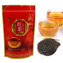 Free shipping 250g  Keemun tea, Qimen black tea, keemun black tea Anhui keemun  tea the honey taste(China (Mainland))