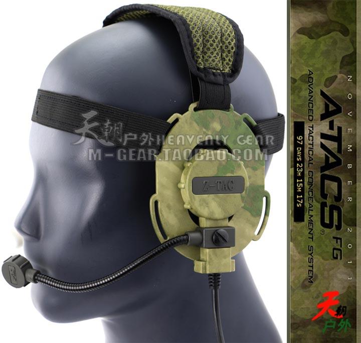 Гаджет  Z.Tac Bowman Evo III American ears adjustable tactical Headset A-TACS FG jungle camouflage None Изготовление под заказ