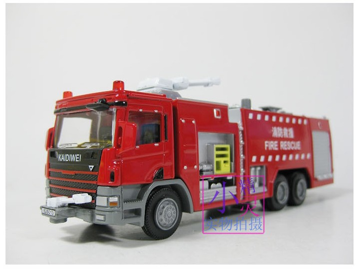 New sale 1pc 1:50 18cm Cadeve engineering water pot fire engine truck simulation model alloy car decoration children gift toy(China (Mainland))
