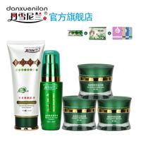 DHL Free shipping Original danxuenilan spot removing blemish whitening cream 5pcs/ set