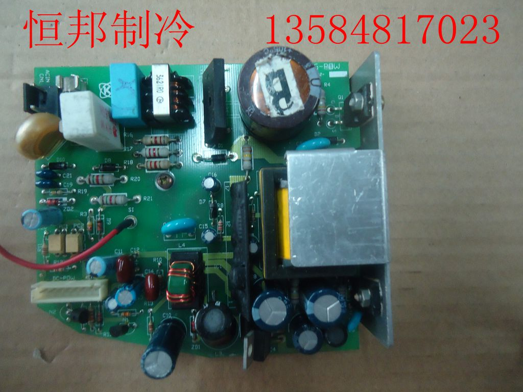 HSPCB-28P * 2G-POW RZA-0-5172-042 Used disassemble
